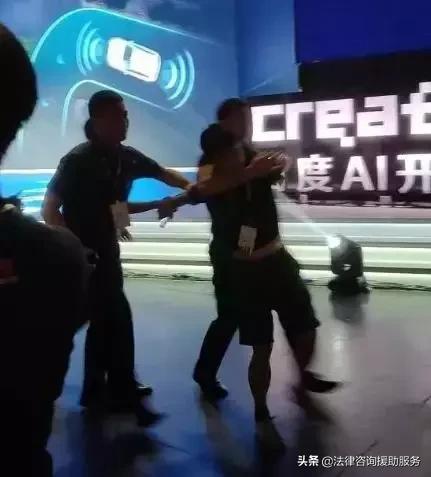 """""""宏颜获水""""滋事者,被警方拘留5日"""