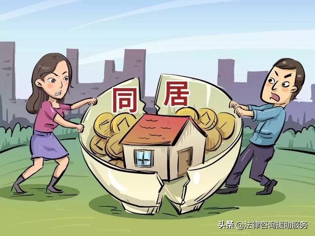 范冰冰李晨分手,若存在同居关系,财产分割或成难题