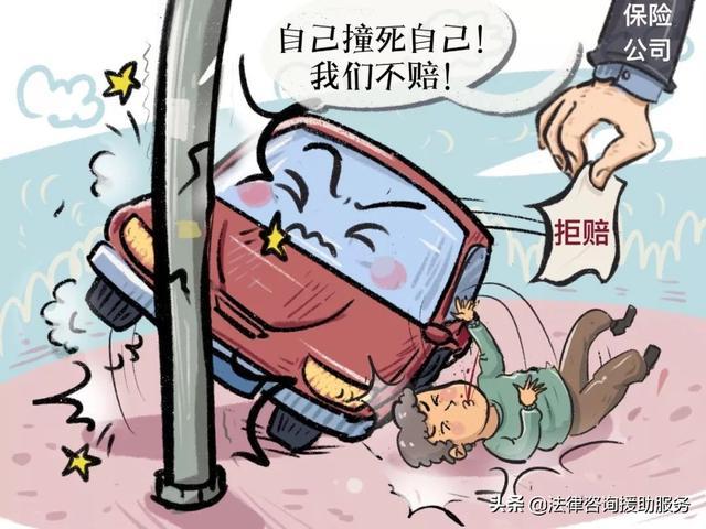 司机开车把自己压死了,保险公司拒赔,法院判司机全责