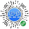 12348中国法律服务网-法律援助