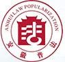 安徽普法网